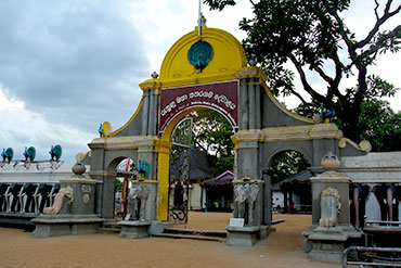 Places to see in Sri Lanka Kataragama Temple